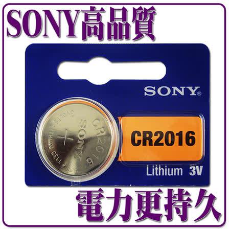 【SONY高品質 電力更持久 】SONY 高品質鈕扣型電池 CR2016 ( 單顆入)