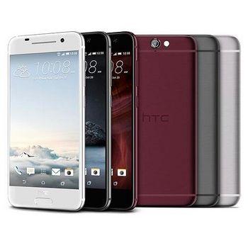 HTC One A9  5吋八核心智慧機贈-16G+玻璃貼+保護套+延長保固一年 2G/16G