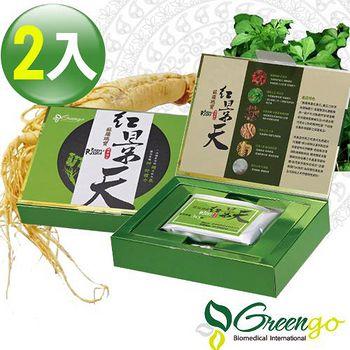 綠立生醫Greengo 蘇羅瑪寶紅景天精華複方錠劑×2盒 30粒裝