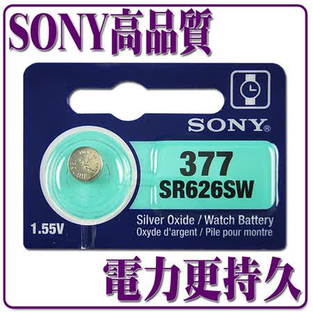 【SONY 電力更持久 】SONY 高品質鈕扣型電池 SR626SW ( 單顆入)