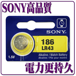 【SONY 電力更持久 】SONY 高品質鈕扣型電池 LR43 ( 單顆入)