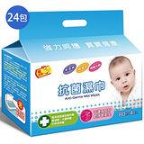 最划算抗菌濕巾80抽*24包(箱)