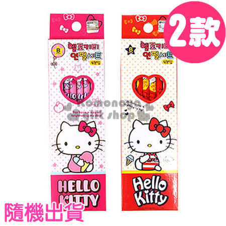 〔小禮堂韓國館〕Hello Kitty 六角鉛筆組《4支入.2款.隨機出貨.紅/粉》B筆芯