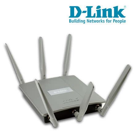 D-Link 友訊 DAP-2695 企業網路AC1750 Dual Band 同步雙頻 PoE無線基地台