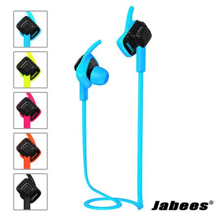 Jabees BeatING 藍牙4.1運動防水耳塞式耳機