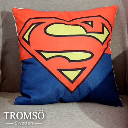 TROMSO品味英倫棉麻抱枕