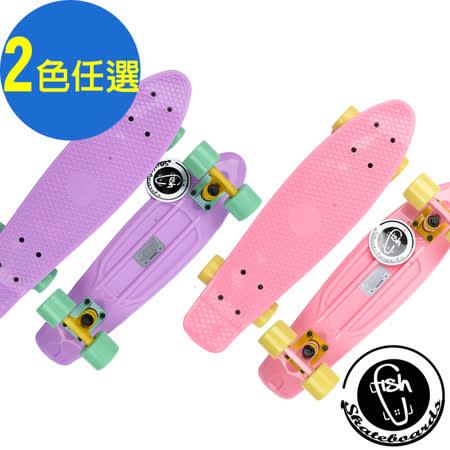 【FishSkateboards】夏日悠遊 煥彩小魚板.滑板 (兩色任選)