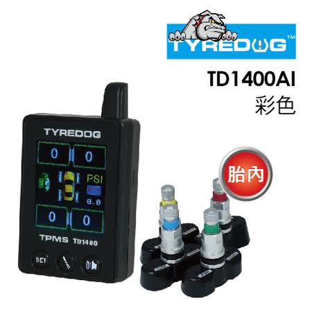 【TYREDOG】無線胎壓偵測器TPMS 胎內 TD1400AI 彩色 (含安裝)