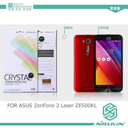 NILLKIN ASUS ZenFone 2 Laser ZE500KL 超清防指紋保護貼 - 套裝版