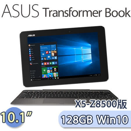 ASUS 華碩 Transformer Book 4G/128GB (T100HA) 10.1吋四核變形平板(灰色/白色)【含鍵盤+附贈Office Mobile/送讀卡機+糖果耳機+收線器+觸控筆】