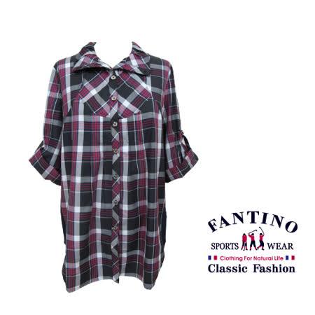 【FANTINO】女裝 英倫風純棉休閒襯衫(紅.卡) 584114-584115