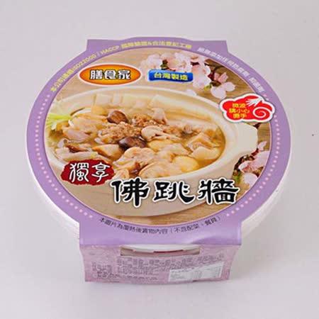 【膳食家】袖珍佛跳牆(450g)