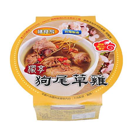 【膳食家】狗尾草雞湯(450g)