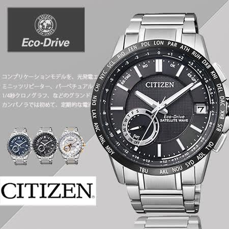 CITIZEN Eco-Drive 商務時尚未來衛星對時男用腕錶-黑x銀/44mm/CC3007-55E