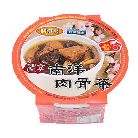 【膳食家】南洋肉骨茶(450g)