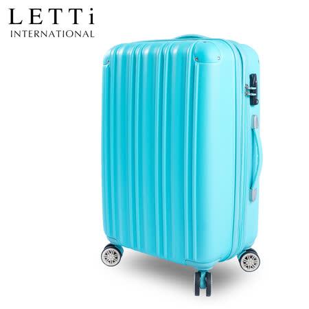 LETTi 『樂緹甜心』28吋 ABS防刮旅行箱-TIFFANY綠