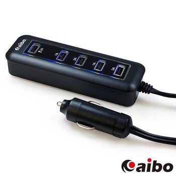 aibo AB440 4+1孔 9V快充QC2.0車用USB帶線充電器 (8A)