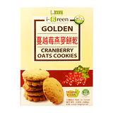 『美好人生』蔓越莓燕麥餅乾(10包/盒)