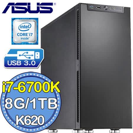 華碩Z170平台【皇極織圖】Intel第六代i7四核 QUADRO K620-2G獨顯 1TB燒錄電腦