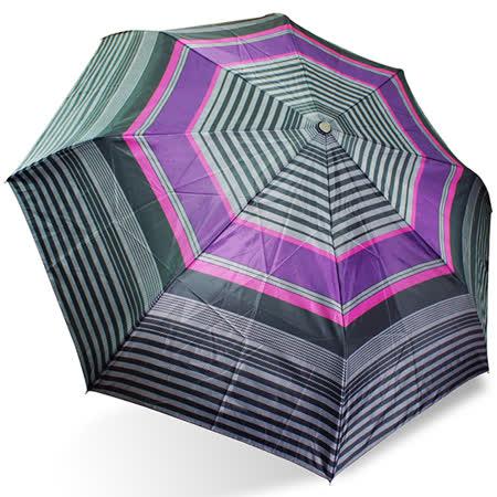 【rainstory】雅致橫條抗UV隨身自動傘