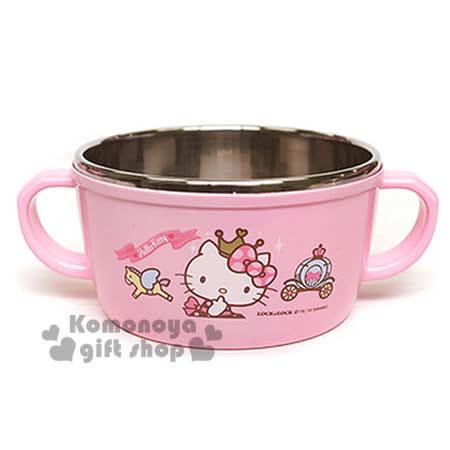 〔小禮堂韓國館〕Hello Kitty 雙把手不鏽鋼碗《小.粉.皇冠.馬車.250ml》LOCK&LOCK系列