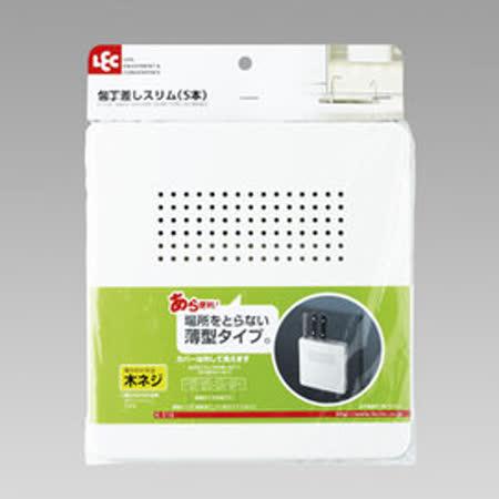 【日本LEC】菜刀架 K-516