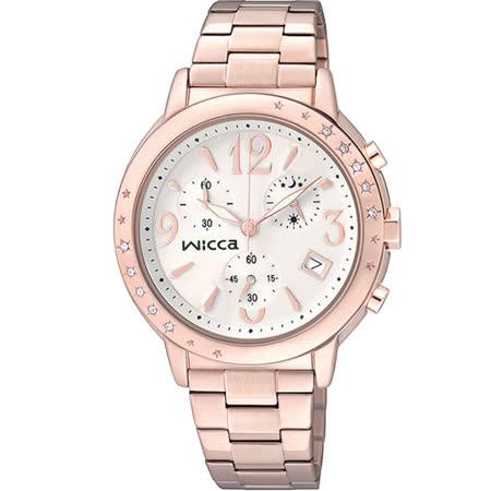 星辰 CITIZEN WICCA 魔幻閃耀甜美計時腕錶 BM1-121-11
