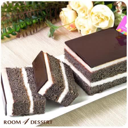 Room 4 Dessert 黑白旋律芝麻長蛋糕4入(260g/入)