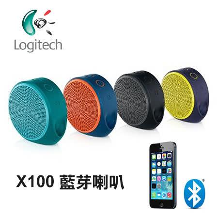 羅技 Logitech X100 多媒體迷你藍芽喇叭
