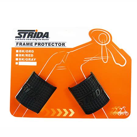 【STRIDA】車架護桿套 黑