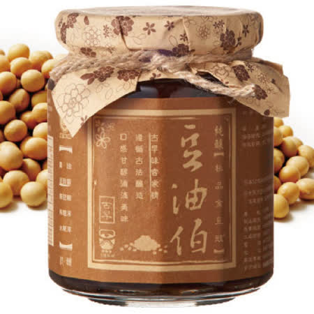 【豆油伯】金豆豉  ★六堆釀出品