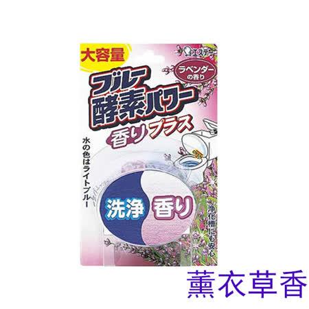 (任選)【日本愛詩庭】雞仔牌 馬桶藍酵素-薰衣草香120g*2入