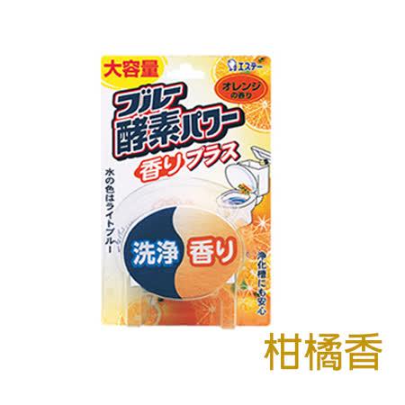 (任選)【日本愛詩庭】雞仔牌 馬桶藍酵素-柑橘香120g*2入