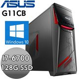 ASUS 華碩 G11CB-0051【戰神獨顯無雙】I7-6700 四核心 1TB+128G SSD WIN10 獨顯電競電腦