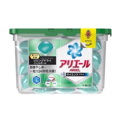 (任選)【日本寶僑P&G】洗衣凝膠球(綠色抗菌/部屋專用)盒裝(437g/18顆)