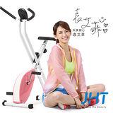 JHT X-Pink折疊健身車(限量粉紅色)