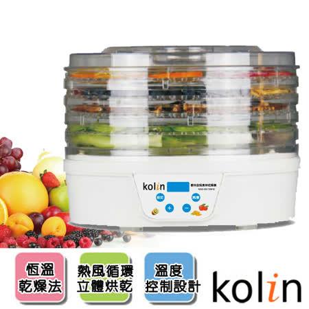 歌林Kolin-旋風食物乾燥機/乾果機KAD-SH159FD