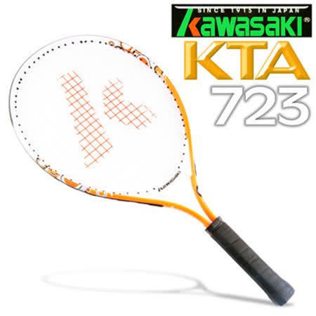 Kawasaki KTA 723 兒童專用網球拍(黃)