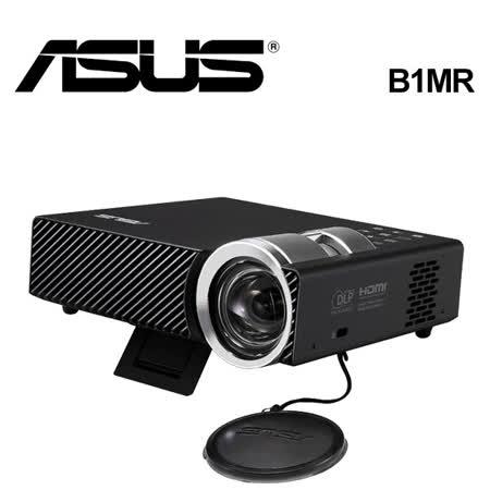 ASUS B1MR 超亮無線LED投影機-【送Google Chromecast V3 電視棒】