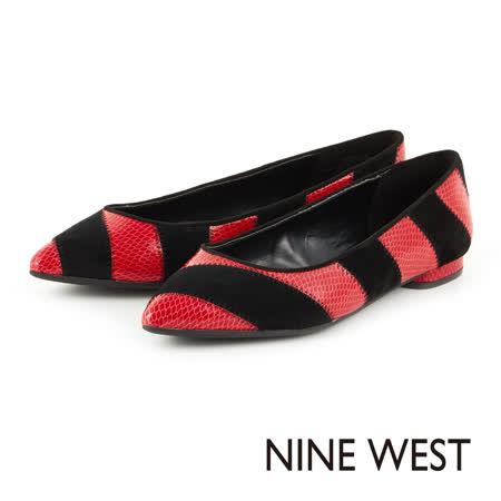 NINE WEST--斜紋異材質拼接平底鞋--黑紅色