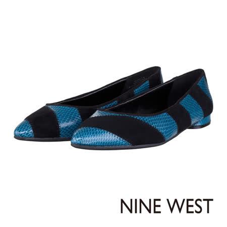 NINE WEST--斜紋異材質拼接平底鞋--黑藍色