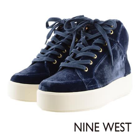 NINE WEST-- 厚底綁帶休閒鞋--亮眼藍