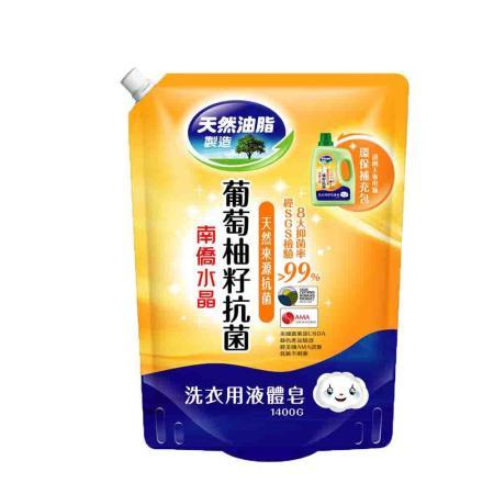 (任選)【南僑】水晶葡萄柚籽抗菌洗衣用肥皂液體補充包1600g