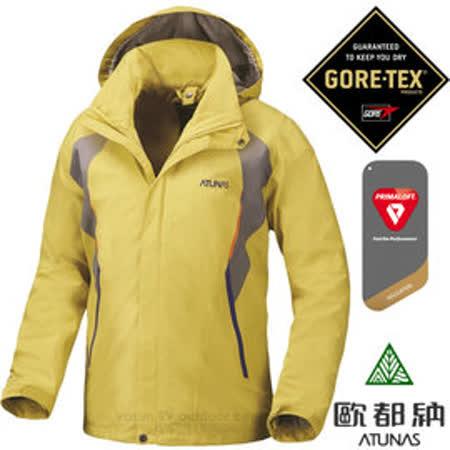 【Atunas 歐都納】男新款 2-in-1 Gore-Tex 樂遊戶外兩件式連帽外套-A-G1432M 檸檬黃
