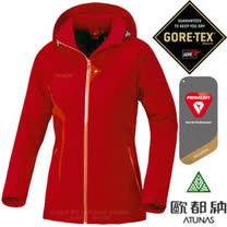 【Atunas 歐都納】女新款 2-in-1 Gore-Tex 樂遊戶外兩件式連帽外套_A-G1433W 紅