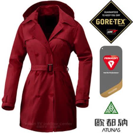 【Atunas 歐都納】女新款 2-in-1 Gore-Tex 都會時尚兩件式連帽中長版外套_A-G1451W 暗紅