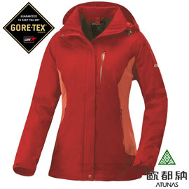 【Atunas 歐都納】女新款 3-in-1 Gore-Tex 兩件式外套(可拆式羽絨衣內件)_紅 A-G1427W