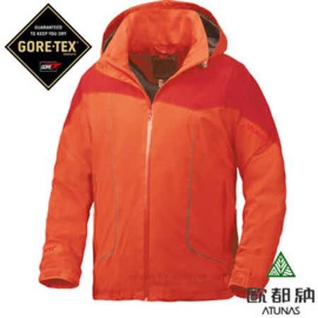 【Atunas 歐都納】男新款 3-in-1 Gore-Tex 兩件式外套(可拆式羽絨衣內件)_柑紅 A-G1424M