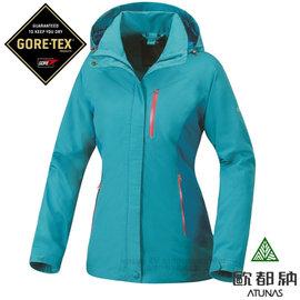 【Atunas 歐都納】女新款 3-in-1 Gore-Tex 兩件式外套(可拆式羽絨衣內件)_湖藍 A-G1427W