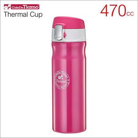 Tiamo 冰熱兩用彈蓋隨手杯保溫杯(蜜桃紅) 470cc HE5155PR